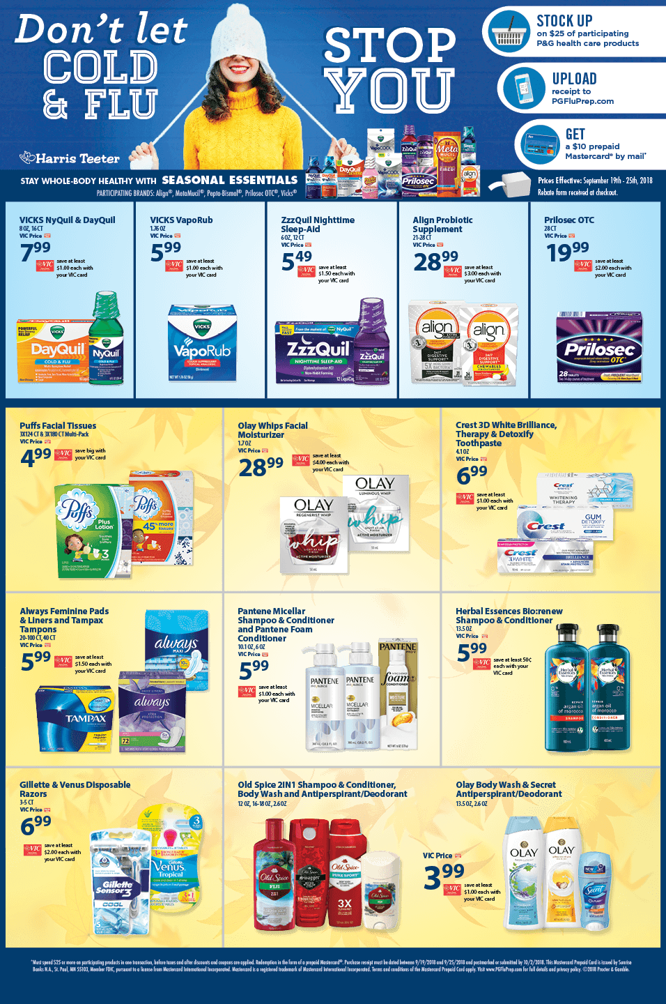 P&G Offers